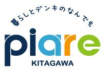 ピアレキタガワ 家電製品はもちろん、パソコンなどの情報機器、住宅リフォーム、太陽光発電