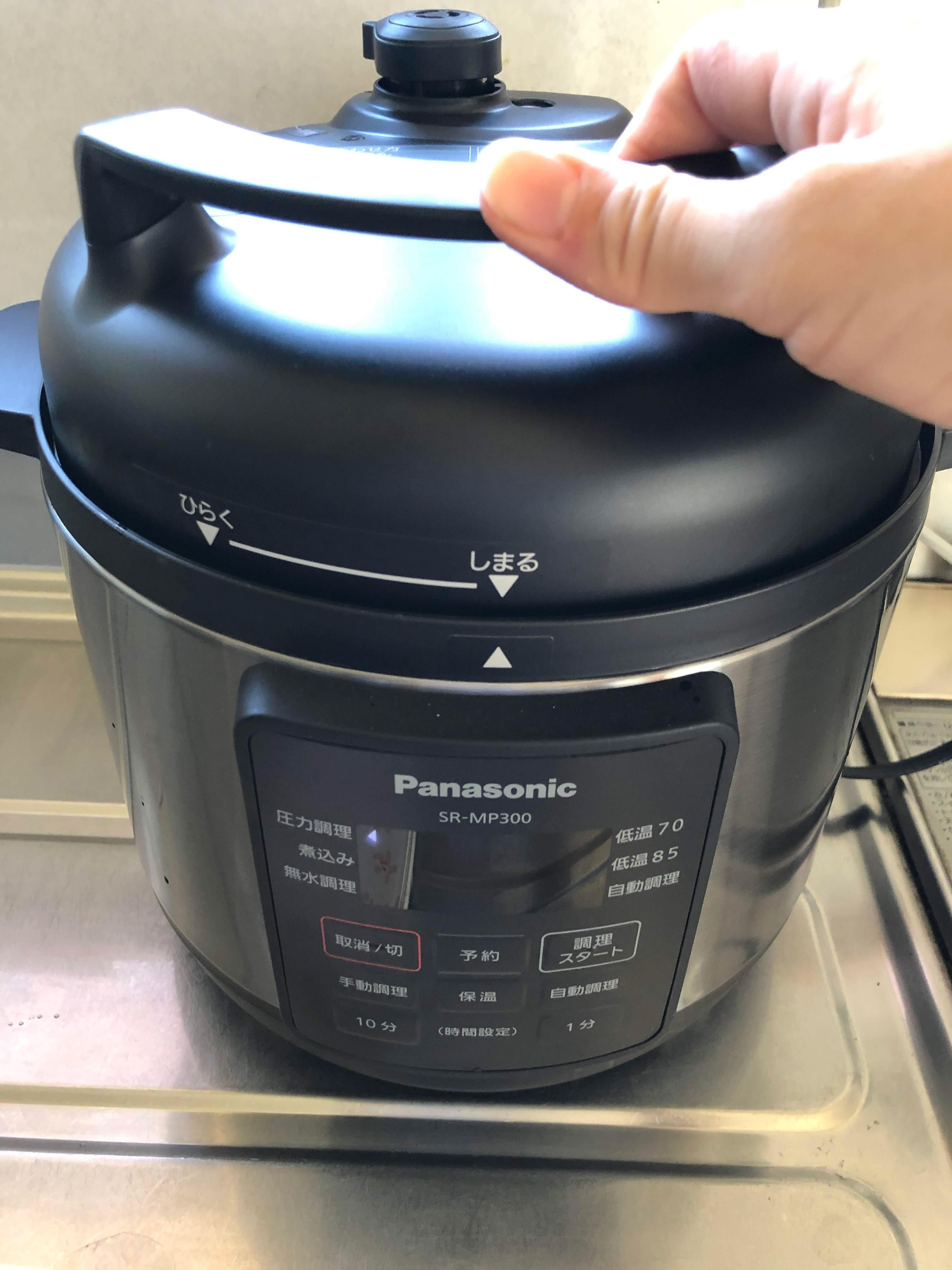 レシピ 鍋 パナソニック 圧力